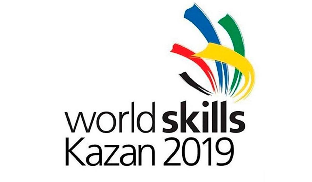 Worldskills2019